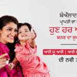 IVF Centre Punjab